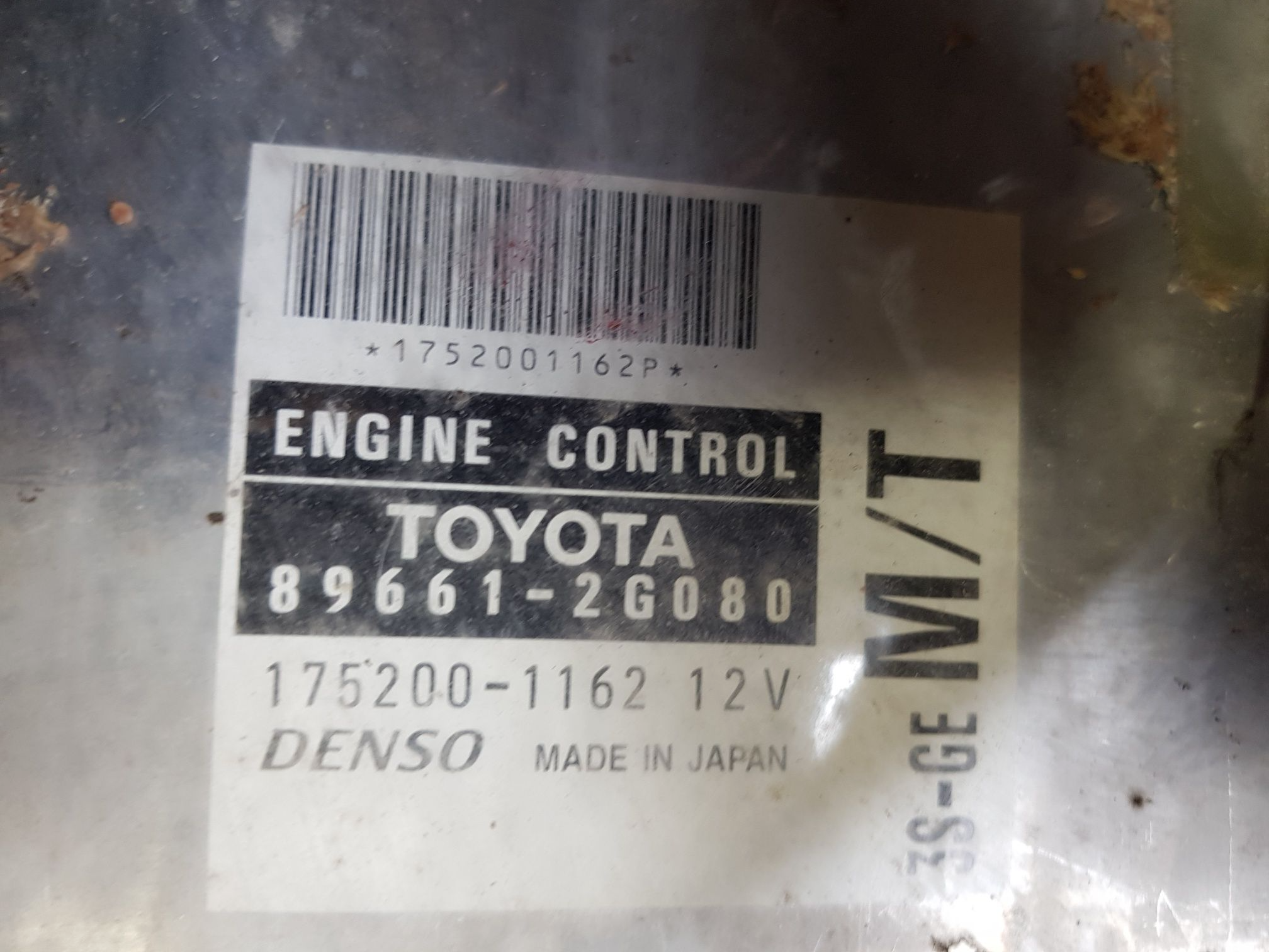 Toyota Celica St202 3sge Vvt I Beams Engine Kit 1993 1999 Mazda Rx 7 Wiring Harness